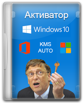 Windows 10 loader by daz complete activator | full version.